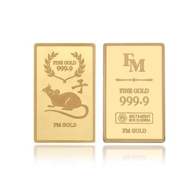 [에프엠금거래소] 24K 999.9 포나인 황금쥐띠 골드바 3.75g