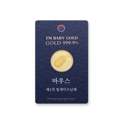 [에프엠금거래소] 24K 999.9 포나인 아기 순금 마우스 코인 카드형 3.75g