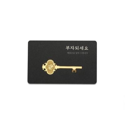 [에프엠금거래소] 24K 999.9 포나인 황금열쇠 부자되세요 1.875g ~ 3.75g