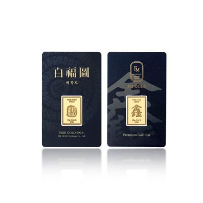 [특별 패키지] 3.75g 골드바 전용 카드형 케이스