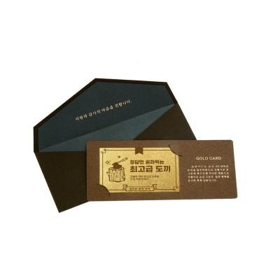 [에프엠금거래소] 24K 99.9 수능 순금 카드 1.875g ~ 3.75g