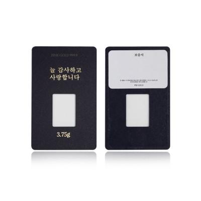 [카드형 패키지] 1.875g ,3.75g 전용 커스텀 카드 골드바 전용